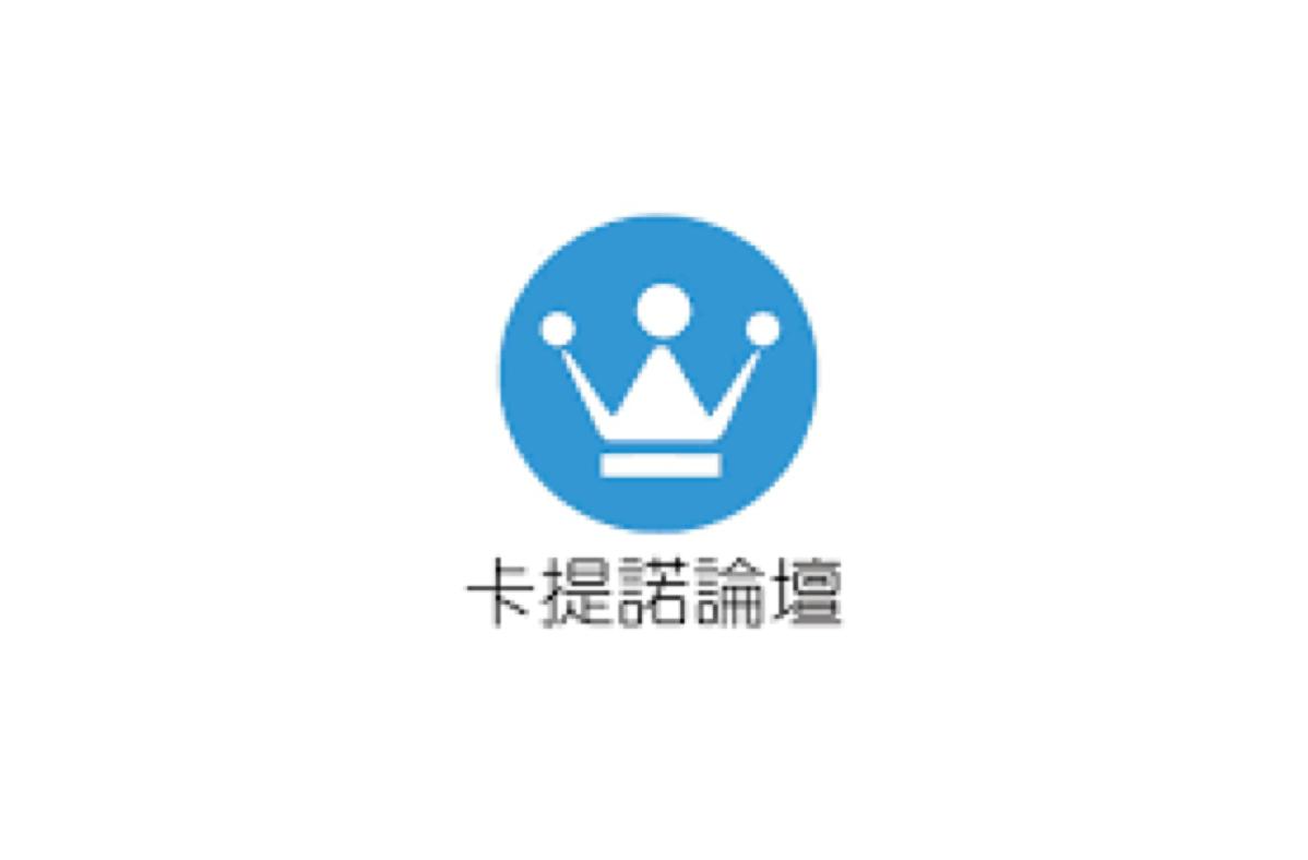 優雅的微醺吧!台北熱門餐酒館 第十名「浮誇系」調酒網美最愛