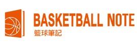 【藍球筆記】潛力無窮!中華男籃最夯人氣新星排行