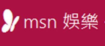 【MSN娛樂】同志最愛10首聖歌 阿妹彩虹奪冠