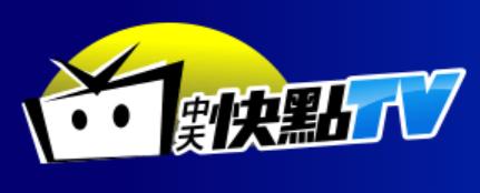 【中天快點TV】「人生短短幾個秋 不賭不罷休」政壇賭俠第一名不是扶龍王