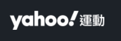 【Yahoo運動】你浪費兩分鐘,全班就浪費一小時!那些年老師講過的10大「幹話語錄」