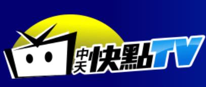 【中天快點TV】網讚台中購物節最振興 盧秀燕邀民眾持續到台中遊玩消費