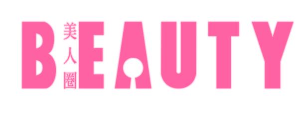 【BEAUTY美人圈】台北「和牛吃到飽火鍋」TOP10公開!和牛火鍋吃到飽最低八百有找,吃貨必收藏!
