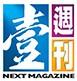【壹週刊】最新10大鄉民老婆公布 第一名是...