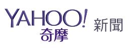 【Yahoo新聞】「雞翅控」推爆的天堂滋味!五大讚點、必搭時刻讓網友翅翅停不了