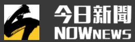 【NOWnews今日新聞】名家論壇》網路溫度計/十大社群力滿滿的新世代女主播