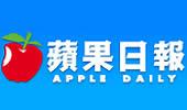 【蘋果日報】第四、五名就在台灣,到十大人氣教堂朝聖去!