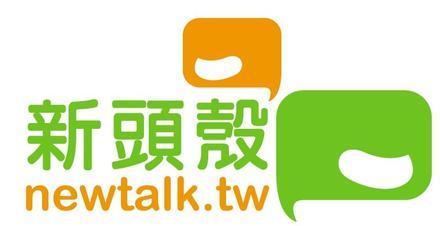 看好了世界!台灣隊來了 網友熱議20大東京奧運人氣出戰選手