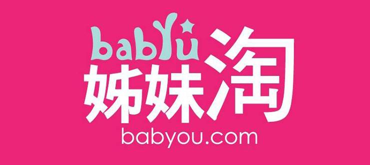 【姊妹淘】第十項媽媽、寶寶都需要它!十大育兒寶物揭曉!