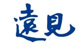 【遠見雜誌】衝一發夜景去!台灣最美麗十大夜景