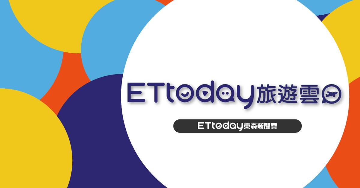 【ETtoday旅遊雲】天冷要嗑鍋!網友最愛「連鎖麻辣火鍋TOP10」 新馬辣、海底撈全上榜