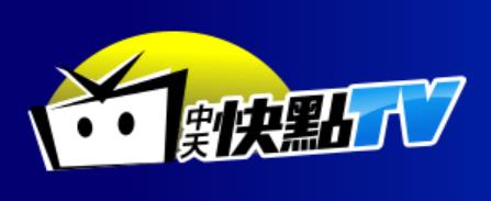 【中天快點TV】中一項就表示初老! 國人10大「健忘症頭」 網嘆:第3項忘了最恐怖!