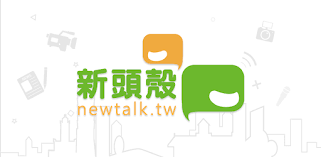 【Newtalk】健康愛顧!15大網路熱議滴雞精品牌 口味評比PK總整理