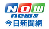 【nownews】福爾摩沙名不虛傳 台灣4大秘境驚豔外媒