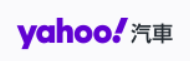 【Yahoo汽車】就是這款濃醇香!十間主打「小農鮮乳」手搖飲料店喝過沒