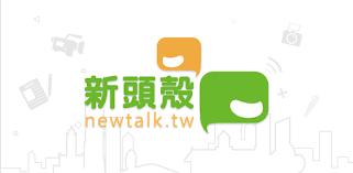 【Newtalk】2千元有找!10大「直捲兩用造型器」品牌 小資族約會、上班輕鬆搞定亂髮