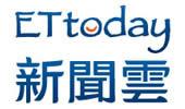 【ettoday】別只知道安平古堡、孔廟!網友最愛的「台南10大熱點」