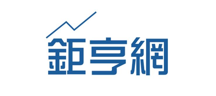 【鉅亨網】福爾摩沙名不虛傳 台灣4大秘境驚豔外媒