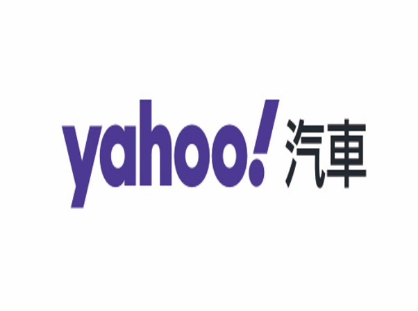 【Yahoo汽車】好吃到搶當乾爹乾媽!十大常溫彌月蛋糕冠軍來了