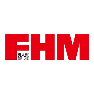【FHM男人幫】統計了一下,你家的女友內衣是不是都來自這三處?