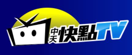 【中天快點TV】2018十大政客幹話王 第一名不是賴清德是她