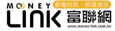 【富聯網】打趴國外地鐵!台北捷運10大亮點讓老外驚艷