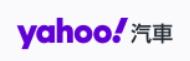 【Yahoo汽車】有潛力成為綜藝大哥大姊!20大網友超看好的台灣新生代主持人