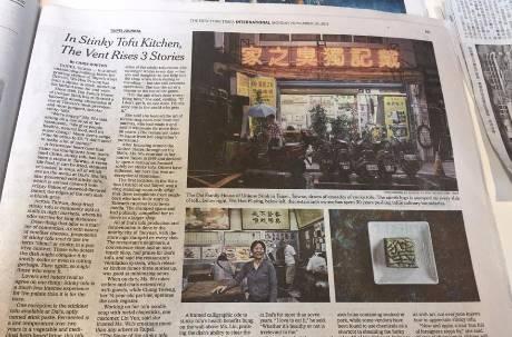 王丹讚台灣美食「臭豆腐」登《紐時》,中國網民心碎怒嗆「臭豆腐是中國的」!