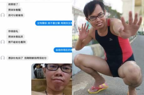 傳下體照給智障女?鄧佳華PO對話澄清 網友看完:兩個都一樣變態