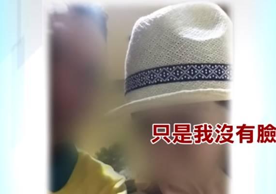 網紅空姐再被爆 偷吃認錯影片被公開