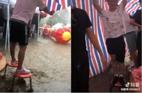這才是真的「流水席」!暴雨流過沖壞帳篷 賓客通通站椅上吃飯