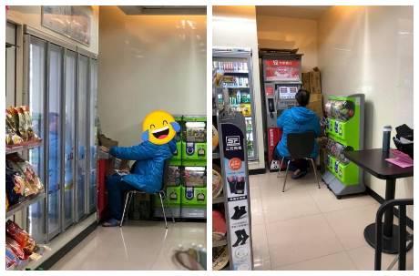 坐麻仔台?阿伯搬椅子霸坐超商ATM 網喊:這把壓大啦!