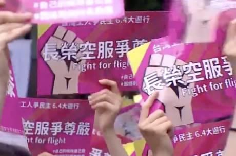 長榮航空沒誠意?勞資雙方協商破局 宣布下午4點起罷工!