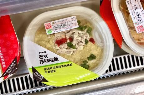 微波商品霸主是誰?麻婆豆腐飯被「它」趕下寶座!