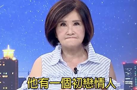郭台銘初選民調大輸...恬娃傷心過度送醫:來生我要嫁給你!
