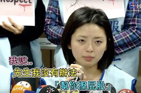 「幫擦屁股」事件郭芷嫣申訴成功 長榮遭裁罰40萬!