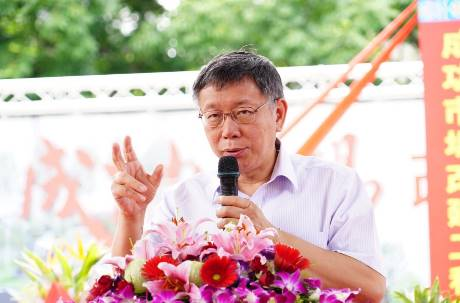 確定組黨!柯文哲組「台灣民眾黨」已完成登記 8月6日致敬蔣渭水