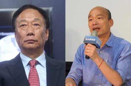 郭台銘手握「2套劇本」選總統 坐等藍營換掉韓國瑜