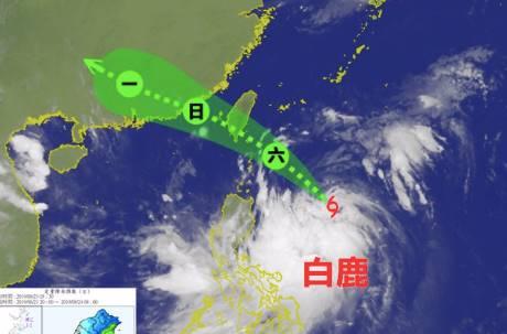 白鹿颱風陸警發布!挟豪雨強襲東、南部 週六全台嚴防強風大雨