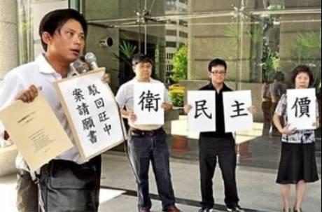 黃國昌確定不選了! 辦公室主任賴嘉倫代打汐止選區