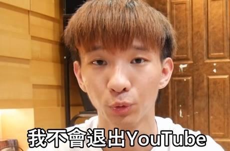 9月點閱目標失敗!小玉反悔「不退出YouTuber界」