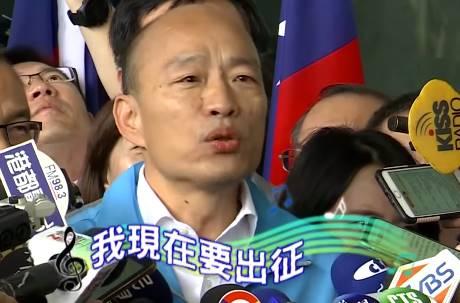 韓國瑜請假跑2020大選行程 藍議員:小英也應比照辦理