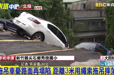 北投停車場因豪雨地面塌陷  9輛車「倒栽蔥」落坑洞