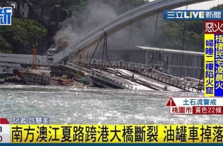 颱風不是斷橋主因?他質疑「消波塊才是釀禍關鍵」