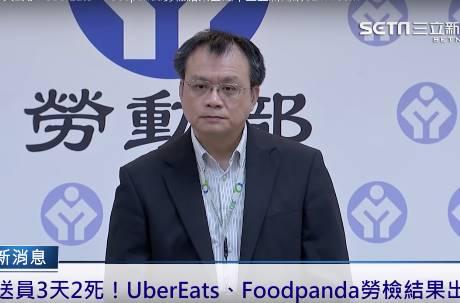 勞動部認定「僱傭關係」 foodpanda不甩:已提供法定保障