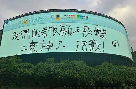 傑出的一手!超大看板顯示「超陽春廣告」讓網讚:第一次仔細看廣告