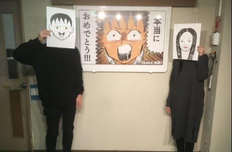 「情色女王」壇蜜閃婚漫畫家老公 結婚日期暗藏超甜蜜梗!