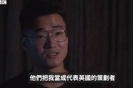 遭刑求虐待「被認罪」!前英駐港職員鄭文傑失蹤15天細節曝光