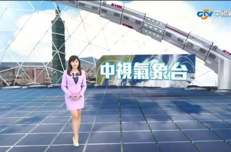 女主播播氣象遭投訴 「裙子只到大腿一半」觀眾怒:不雅又噁心