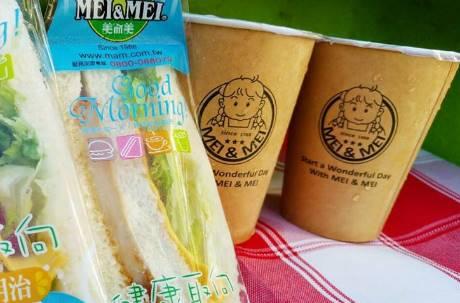 只要一喝就叫醒腸胃!早餐店3大烙賽聖飲誰最強?